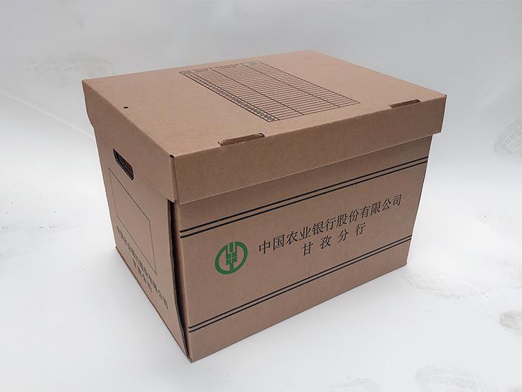中国农业银行—银行档案纸箱定做项目