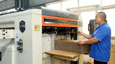 仁源包装-生产工艺