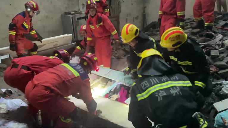 四川泸县6.0地震
