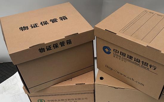 档案保管纸箱