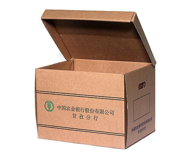 银行档案纸箱